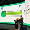 بیست و پنجمین همایش ملی بیمه و توسعه آغاز شد