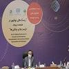 رئیس کل بیمه مرکزی در بیست و هفتمین همایش بیمه و توسعه:هر سال یک محصول جدید بیمه ای شعار تمامی شرکت های بیمه کشور است